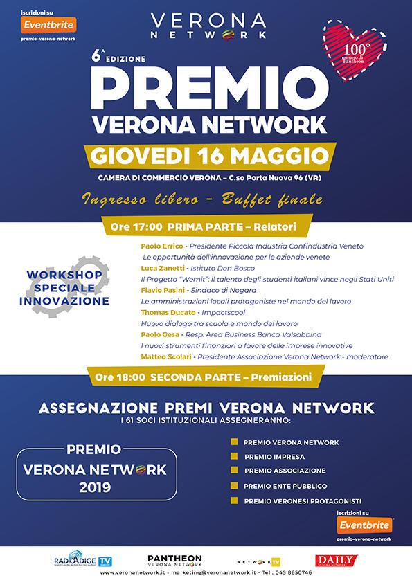 verona network premio maggio 2019   Banca Valsabbina